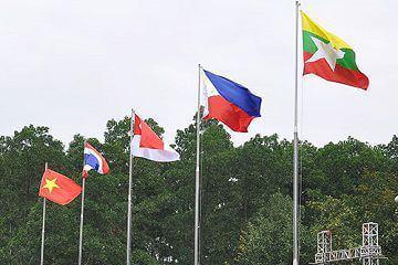 Quy định về treo cờ Việt Nam và cờ nước ngoài của UBND thành phố