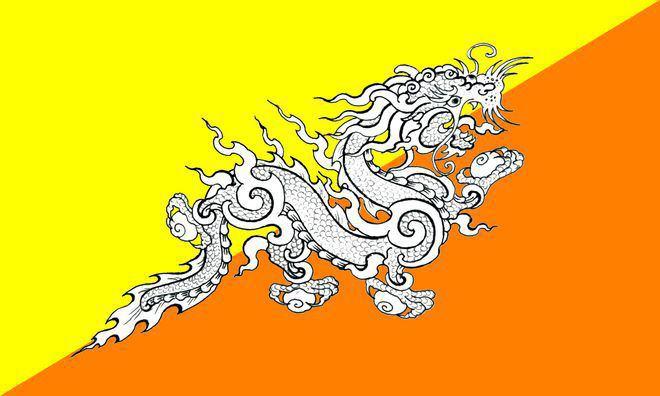 Quốc kỳ Butan