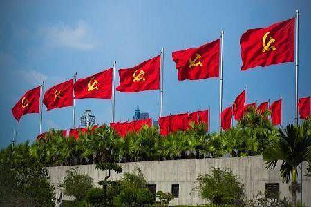 cờ đảng cộng sản việt nam