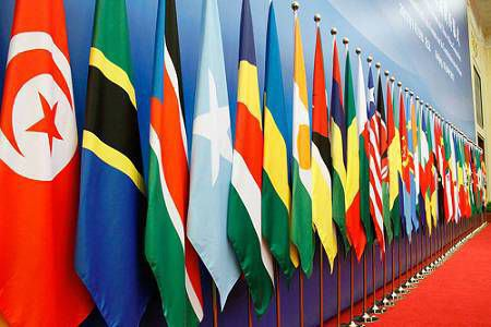cờ quốc gia các nước