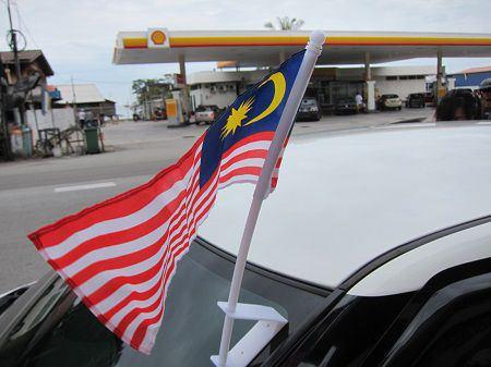 cờ treo xe quốc gia các nước